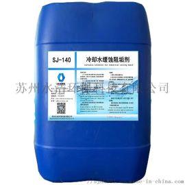 缓蚀阻垢水处理药剂 江苏水处理药剂