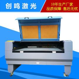 1810双头布料激光切割机 不织布激光裁剪机