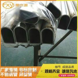 宁波不锈钢d型管厂加工定制304不锈钢异型管管材
