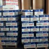 章丘a4紙廠家直銷 全木漿靜電複印紙8包裝