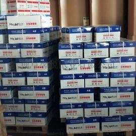 章丘a4纸厂家直销 全木浆静电复印纸8包装