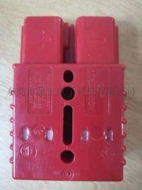 东莞市直销SB175A安德森电动叉车接插件