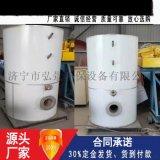 常压热水锅炉立式沼气锅炉原理参数及厂家