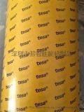 電子輔料德莎4982雙面膠帶模切衝型