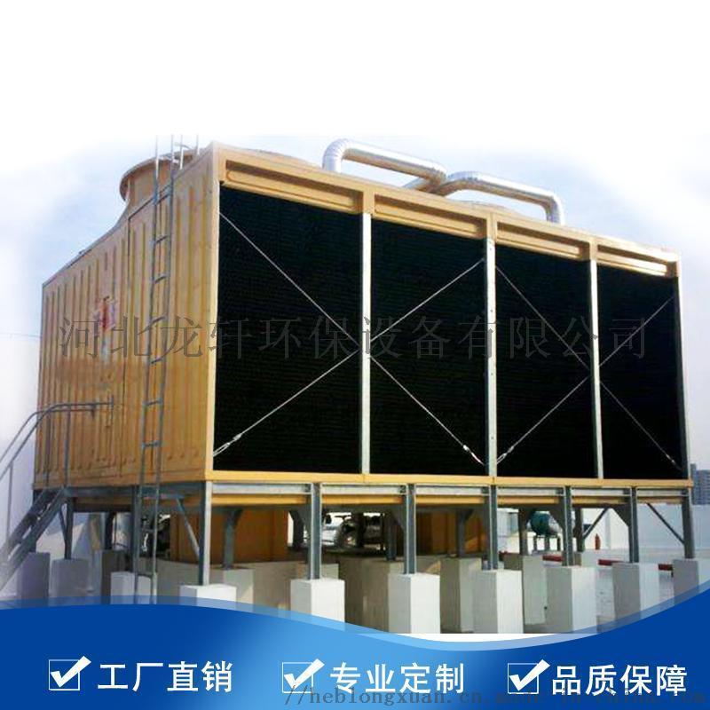 机械方形逆流式玻璃钢冷却塔、DFNDP-400玻璃钢冷却塔