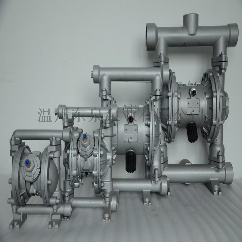QBY第三代气动隔膜泵