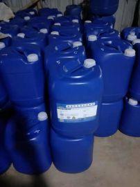 空调水清洗剂DQ-018中央空调管道除垢除锈剂