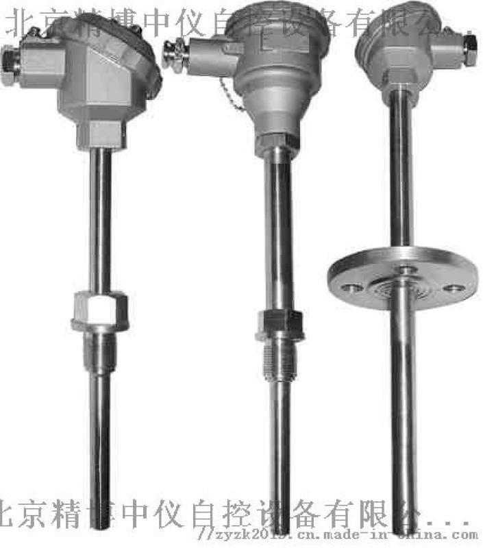 304不锈钢直插式温度传感器