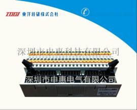 东洋技研TOGI(TOYOGIKEN)PLC接线端子排PCX-1H34-M