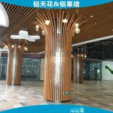 供應木紋色弧形彎曲方管天花 藝術吊頂造型專用圓弧形/波浪鋁天花