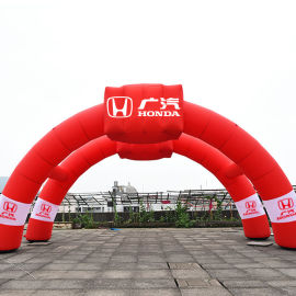 8米双拱门开业/婚庆广告充气拱门气模定做双联气拱门