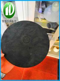 微孔膜片曝气器膜片式微孔曝气器PVDF材质