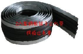 DY型钢板腻子止水带、钢板止水带    黑龙江
