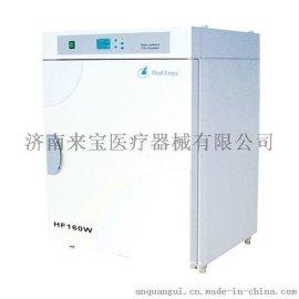 上海力康二氧化碳培养箱HF151