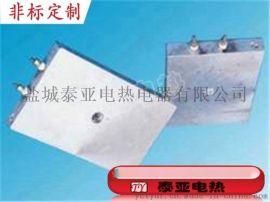 泰亚250*300mm铸铝电加热板