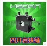 HGMAS320光学四开启狭缝/精密可连续调试 /可定量读数
