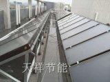 1*2太陽能熱水器廠家安裝價格