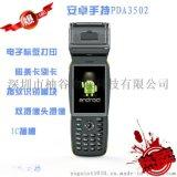 PDA工業手持機 安卓手持終端rfid手持設備手持列印終端一體機