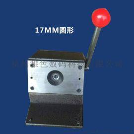 圆角直角手动切卡机 PVC裁切机 冲卡机定做