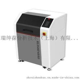 PM-01XL型干粉研磨机