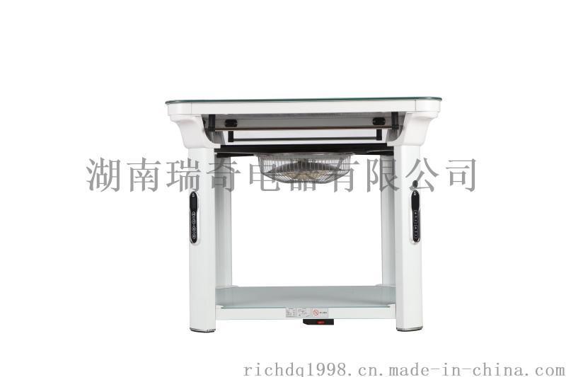 湖南瑞奇L3-490荷气生财多功能智能家居电取暖桌办公桌