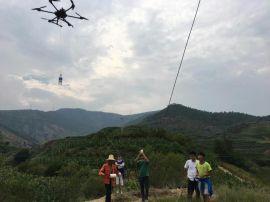 重庆放线遥控飞机KTM-D6