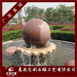 石雕风水球 户外风水球 大理石风水球