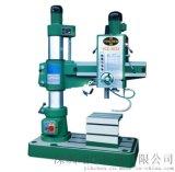 台湾翊锠摇臂钻床YC-Z3032x10旋臂钻床,台湾品质,质量放心!机床性价比高!
