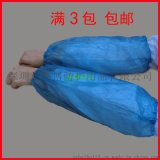 工作袖套 一次性防水袖套 蓝色PVC塑料袖套批发