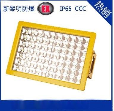 供应120Wled防爆路灯,LED防爆路灯120W