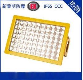 供應120Wled防爆路燈,LED防爆路燈120W