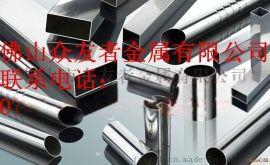 佛山不锈钢装饰管,不锈钢花纹管,不锈钢波纹管