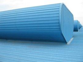 厂家生产组合式屋顶通风器 流线型屋顶通风器 电厂  大型屋顶自然通风器