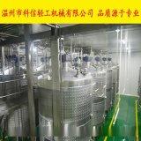 (温州/酵素设备)成套酵素加工机器|沙棘酵素生产线|生产酵素原液的设备