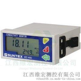 供应台湾上泰EC-410 微电脑电导率/电阻率变送器 电导率仪