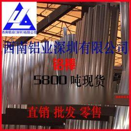 6061t651铝棒铝方棒现货 6063氧化铝棒 铝棒有什么用