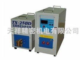 废金属回收提纯设备、熔铜炉、熔铝炉、熔锡炉等