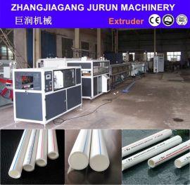 PPR玻璃纤维复合增强管生产线