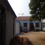 芜湖家用3000W小型风力发电机 晟成风电风光为电美好无线
