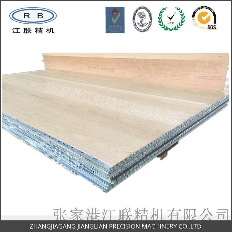 厂家直销铝蜂窝家俱板 铝蜂窝家具板