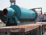 河南湿式球磨机厂家 河南棒磨机生产厂家 河南球磨机厂家