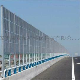 公路声屏障厂家、金属隔音屏障、高速声屏障