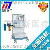 金陵-01B 型麻醉機/國產麻醉機