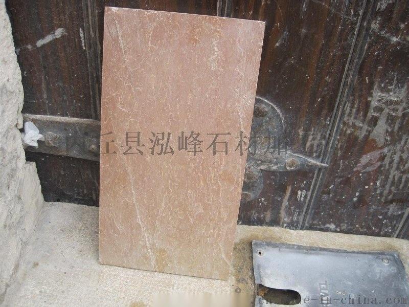 粉砂岩蘑菇石廠家 粉砂岩蘑菇石價格_粉砂岩蘑菇石圖片