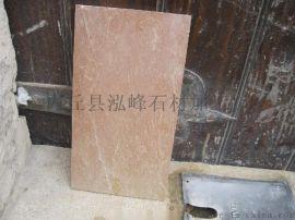 粉砂巖蘑菇石廠家 粉砂巖蘑菇石價格_粉砂巖蘑菇石圖片