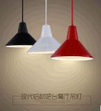 批發現代簡約吊燈 3頭餐廳吧檯紅黑白三色裝飾喇叭形鋁材下照燈具