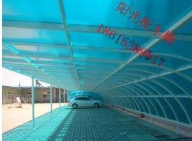 上海金山鬆隱pc陽光板、6mm雙層透明陽光板