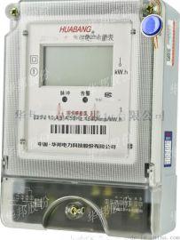 DDSY228型单相金祥彩票app下载式非接触式电能表