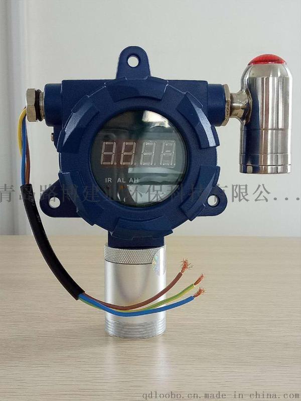 LB-BD固定式二氧化 探头现场操作