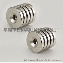 厂家直销供应高品质**强力磁铁 沉头孔磁铁 坚固耐用大小孔磁铁